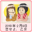 in_180209.png