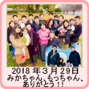 in_180329.png