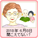 in_180608.png