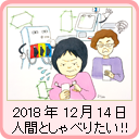 in_181214.png