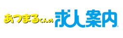 02_atsumaru.jpg