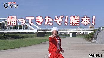 200626.jpg