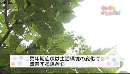 160918_12.jpg