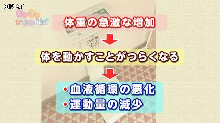 160710_04.jpg