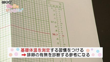 171210_08.jpg