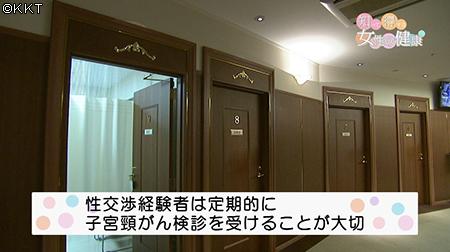 180204_04.jpg
