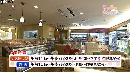 190310_04.jpg