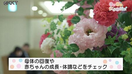 200126_07.jpg