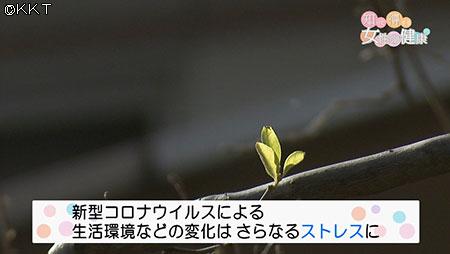 200524_03.jpg