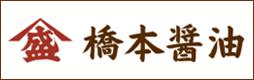 link-hahimoto.jpg
