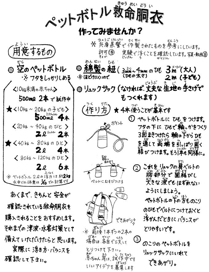 161013-toku.jpg