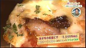 0921lunch1.jpg