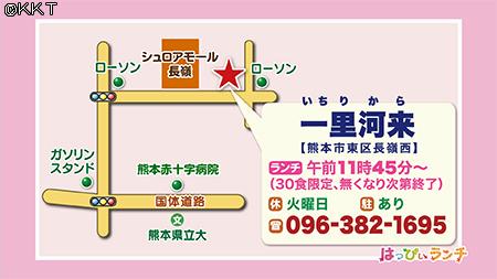 170704_hpmap.jpg