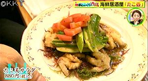 190118_sake00.jpg