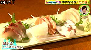 190118_sake02.jpg
