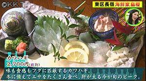 191122_sake02.jpg