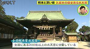 191204_gori03.jpg