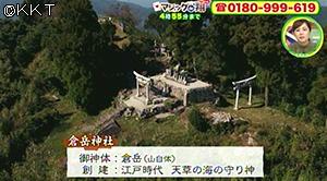 200108_gori02.jpg