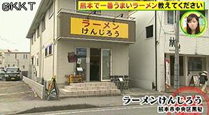 200113_ki01.jpg