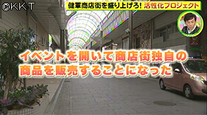 200114_ast05.jpg