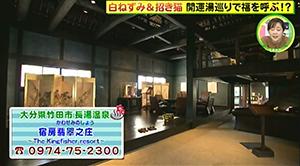200115_on01.jpg