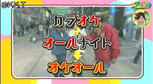 200116_zu01.jpg