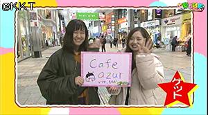200116_zu06.jpg