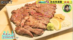 200117_sake02.jpg