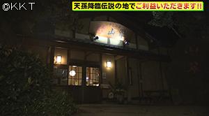 200205_goriyaku06.jpg