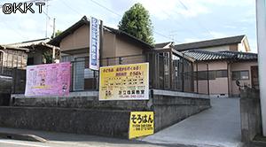 200206_kuma01.jpg