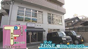 200210_ki05.jpg