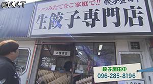 200221_ei03.jpg