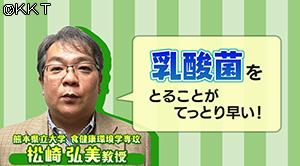 200318_fm01.jpg