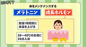 200318_fm09.jpg