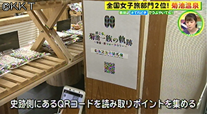 200325_onsen05.jpg