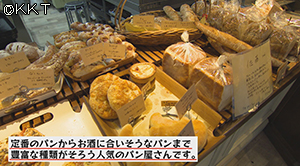 200410_ei01.jpg
