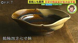 200413_ki01.jpg