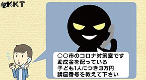 200415_4jyouhan01.jpg