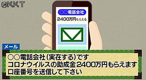 200415_4jyouhan02.jpg
