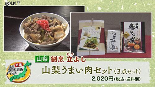 200501_tori01.jpg