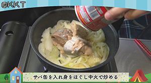 200511_ki03.jpg