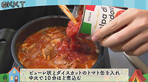 200511_ki05.jpg