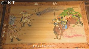 200518_gotiyaku03.jpg