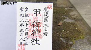 200518_gotiyaku04.jpg