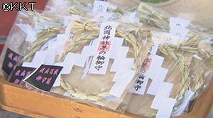 200518_gotiyaku05.jpg