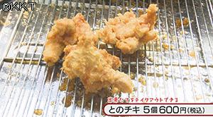 200521_ki02.jpg