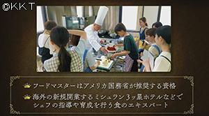 200521_ki05.jpg