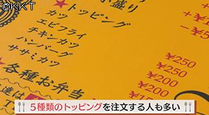 200521_ki08.jpg
