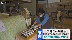 200521_ki10.jpg