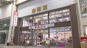 200525_ki09.jpg